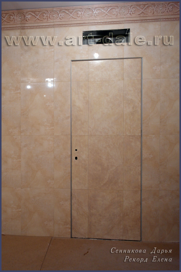невидимые дверьки для плитки