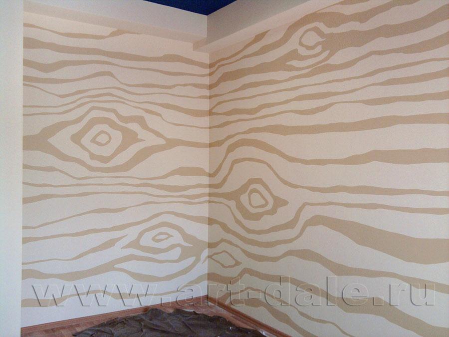 Декоративная роспись стен в офисе. Полоски