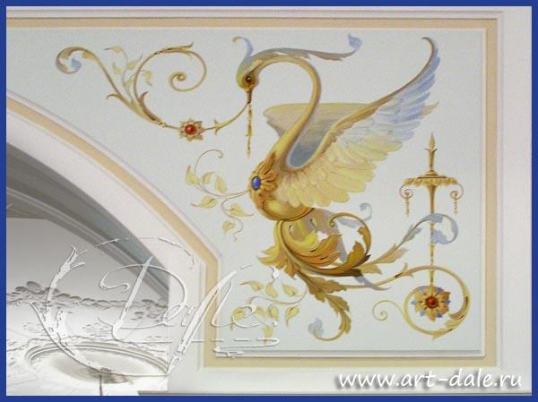 Анималистическая роспись. Фрагмент