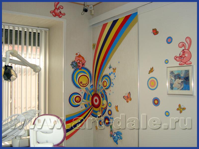 Дизайн стен своими руками в детском саду фото 36